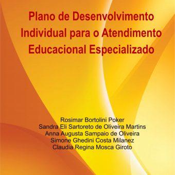 Livro Plano de Desenvolvimento Individual para o Atendimento Educacional Especializado