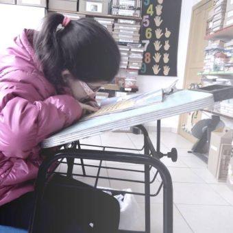Curso de Sistema Braille, de Orientação e Mobilidade e de Baixa Visão